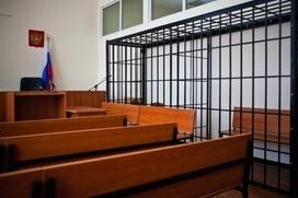 Двух участников БОРН суд приговорил к пожизненному заключению