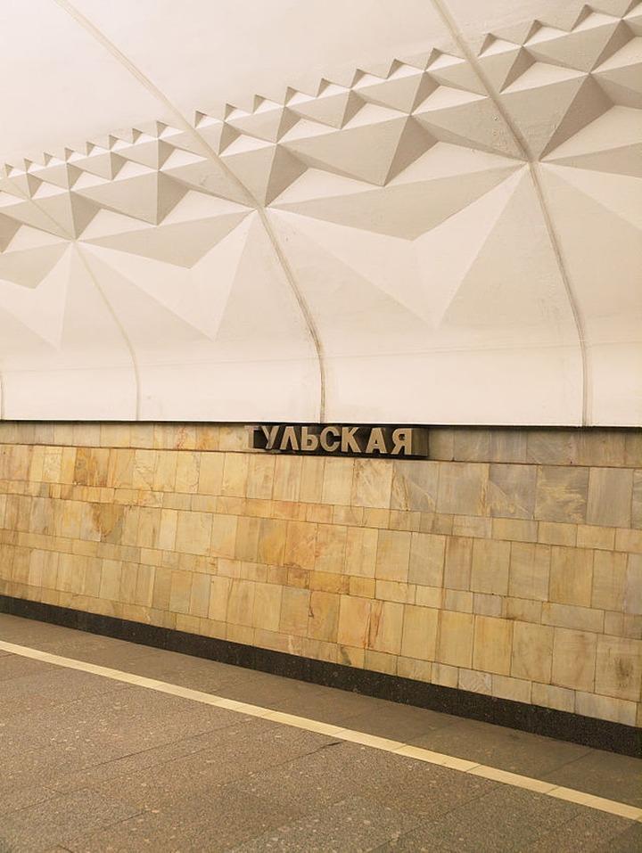 Правительство Тульской области озаботилось внешним видом московского метро