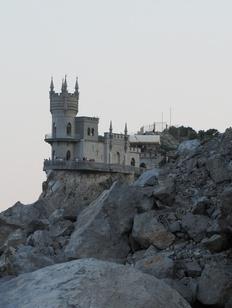 Из названия Госкомнаца Крыма убрали упоминание депортированных народов