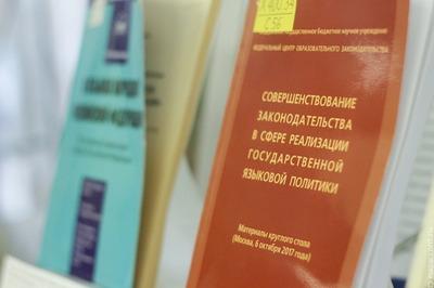 Полпред в Сибири предложил перевести эпос коренных народов на русский язык