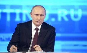 Жители Ольхона показали Путину бурятский танец и пожаловались на закон
