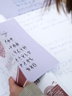 Эксперт: Вместо всеобщего изучения коми языка надо создавать национальные школы