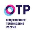 Общественное телевидение России, ТК, г. Москва