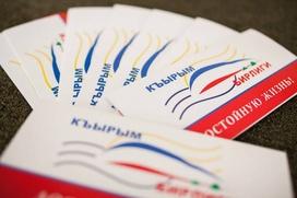 Крымскотатарские движения объединятся для создания альтернативы Меджлису