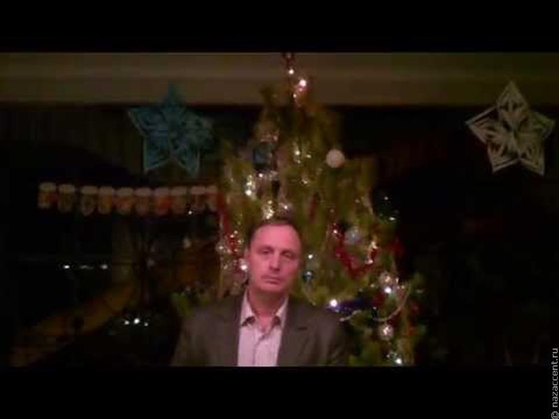 Поздравление от главы отделения Гильдии межэтнической журналистики в Барнауле Олега Купчинского