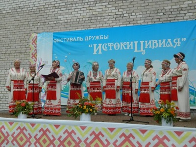 """Фестиваль дружбы """"Истоки Цивиля"""" провели в Чувашии"""