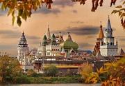 Община Алтайцев в России