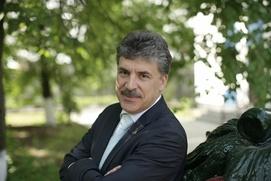КПРФ выдвинула в президенты поддерживаемого националистами кандидата