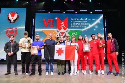Сборная Удмуртии стала лучшей на всероссийском фестивале национальных и неолимпийских видов спорта