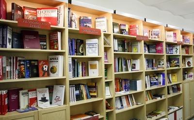 Петербургская прокуратура проверит информацию о свободной продаже книги Геббельса