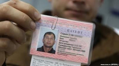 Мигранты заплатили регионам России за патенты больше 24 млрд рублей