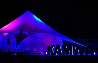 Фестиваль современных этнических культур KAMWA прошел в последний раз