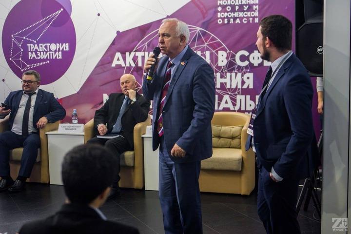 В Воронеже молодежь и эксперты обсудили укрепление межнациональных отношений