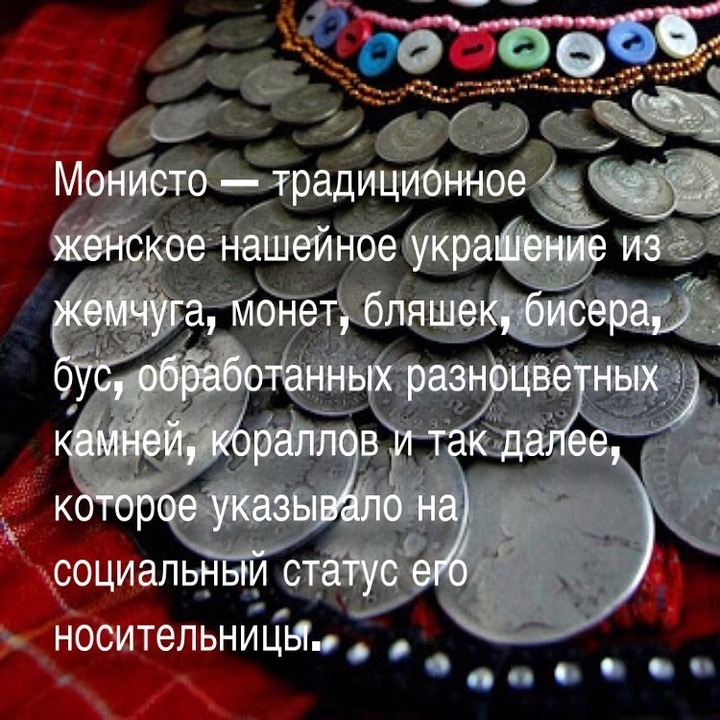 Московский культурный центр запустил онлайн-проект о народах России