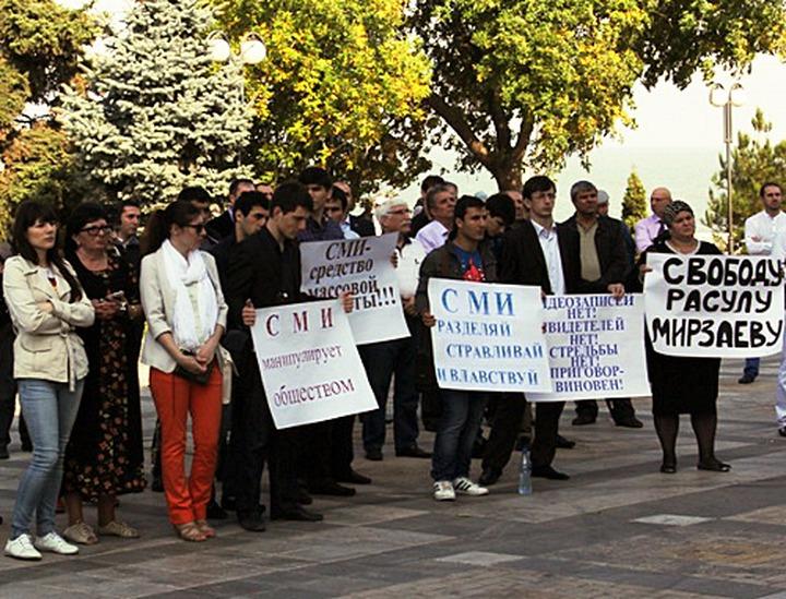 Дагестанцы поддержали участников свадебной перестрелки в Москве