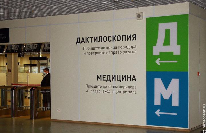 Мигрантам станет проще получить СНИЛС и работу в России