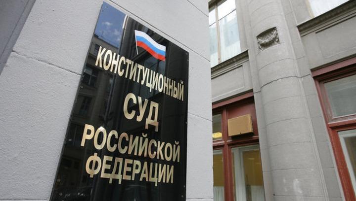 КС разрешил блокировать банковские счета осужденных за экстремизм