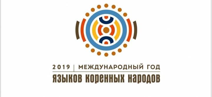 Премии за сохранение родных языков вручили в Коми