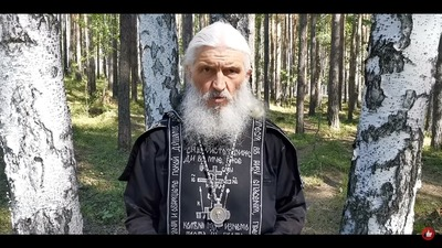 Националист Квачков приехал в Среднеуральский женский монастырь поддержать схимонаха Сергия