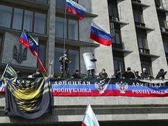 Другороссы проведут в Петербурге митинг в поддержу Русской весны на Украине