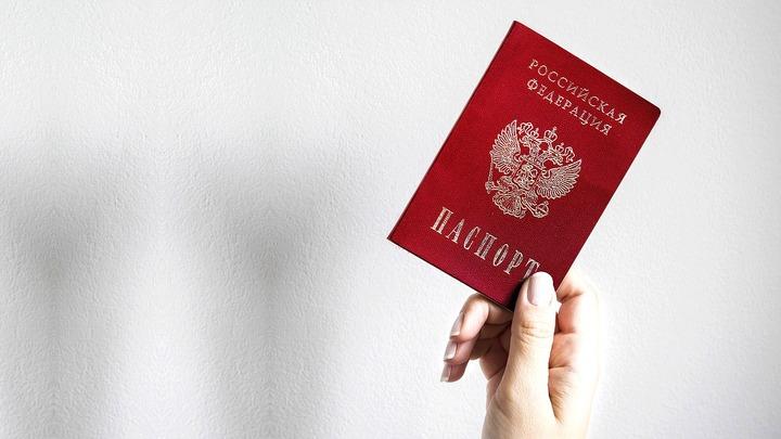 Госдума упростила получение гражданства для соотечественников