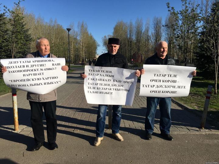 Пикет против закона о добровольном изучении национальных языков прошел в Казани