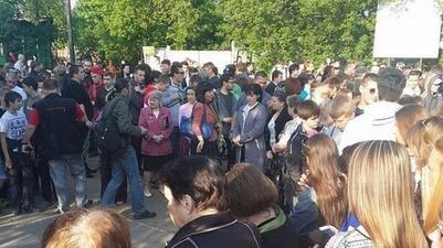 """Почти 60 человек задержали на сходе памяти убитого болельщика """"Спартака"""""""