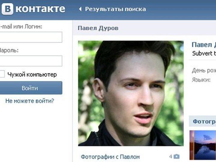 """Основателя """"ВКонтакте"""" прокуратура просит убрать из соцсети экстремистские материалы"""