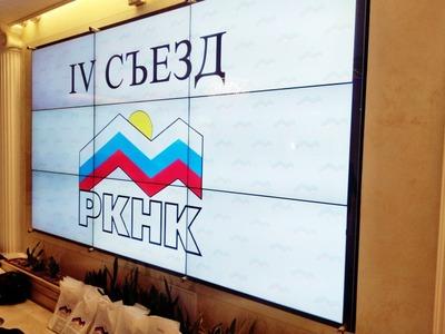 Российский конгресс народов Кавказа выбрал своего председателя