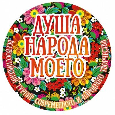 Единственный в России турнир по обрядовому искусству пройдет в Москве