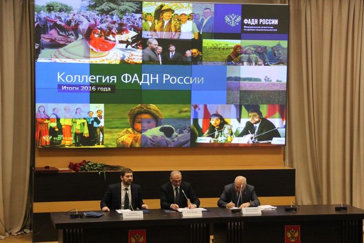 Администрация Президента указала ФАДН на недочеты в работе