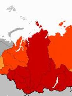 Сибирский сепаратизм