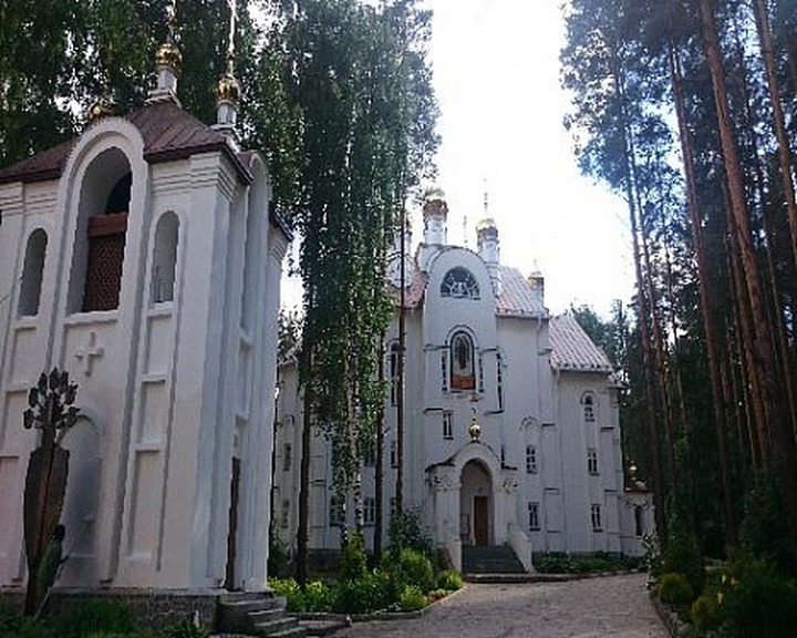 Защита схимонаха Сергия не согласна со  штрафом за разжигание ненависти