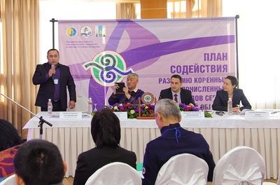 Документ: Конфликты внутри коренных народов Сахалина влияют на эффективность их развития