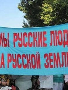 Крымское эхо