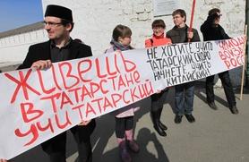 Национальным активистам девять раз отказали в проведении митинга в защиту татарского языка