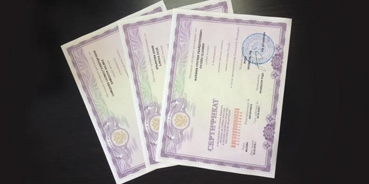 В Уфе аннулировали 50 незаконно выданных сертификатов о тестировании мигрантов