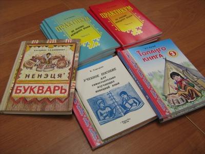 Главы городов и районов Ямала выучат ненецкий язык
