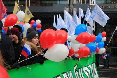 """В праздничном шествии """"Мы едины"""" приняли участие 80 тысяч человек"""