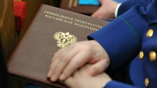 Рособрнадзор и Генпрокуратура не нашли нарушения прав россиян на изучение родных языков
