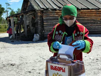 Коренные народы Югры приняли участие в досрочном голосовании