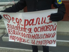 В семи республиках прошли акции в защиту национальных языков