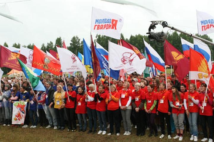 """Осенью в Крыму пройдет межнациональный молодежный форум """"Патриот"""""""
