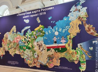 Шедевры лоскутного шитья в Москве
