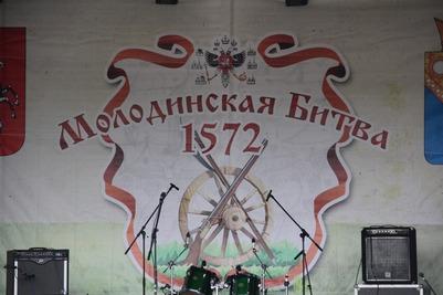 В Подмосковье в пятый раз реконструировали Молодинскую битву 1572 года