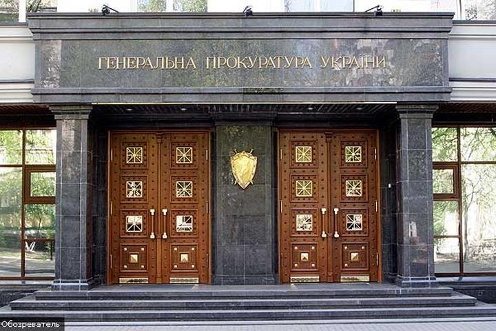 Украина выдаст России соратника задержанного в Сербии Горячева