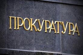 Прокуратура проверит татарстанскую газету на расизм из-за статьи об африканцах