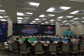 Развитие этнотуризма обсудят на форуме в Башкортостане