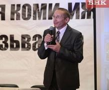 """Председатель движения коми-ижемцев """"Изьватас"""" переизбран на второй срок"""
