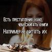 Полина Матасова